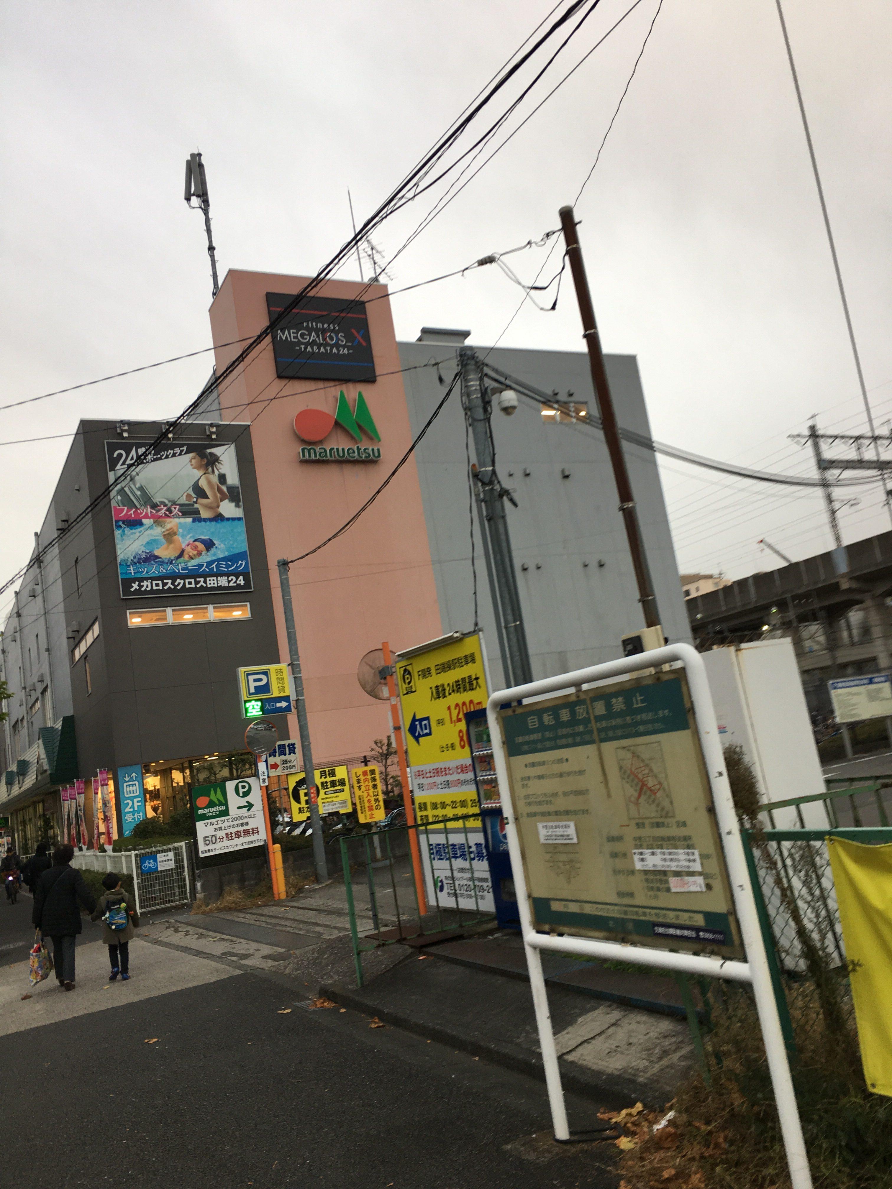 田端 メガロス 会員ページ メガロス田端店 スポーツクラブ・スポーツジムならメガロス